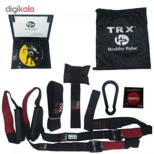 لوازم تناسب اندام تی آر ایکس هلسی پالس مدل TRX7