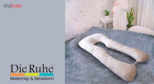 بالش بارداری دی روحه مدل U-SHAPE