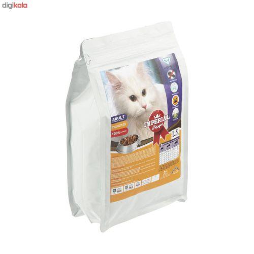 غذای خشک گربه امپریال مدل Premium Cat Adult وزن 1.5 کیلوگرم