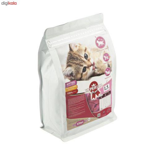 غذای خشک گربه امپریال مدل Premium Kitten وزن 1.5 کیلوگرم